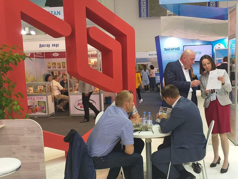 Targi InterFood Astana 2019